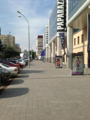 View to: Lenina avenue, 25 (Европа, торговый центр). Yekaterinburg (Sverdlovskaya oblast)