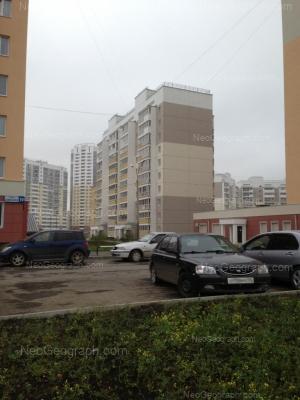 На фото видно: Совхозная улица, 4. Екатеринбург (Свердловская область)