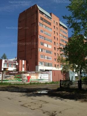 View to: Bisertskaya street, 4г; Bisertskaya street, 6в. Yekaterinburg (Sverdlovskaya oblast)