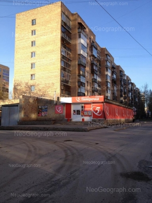 View to: Borovaya street, 24. Yekaterinburg (Sverdlovskaya oblast)