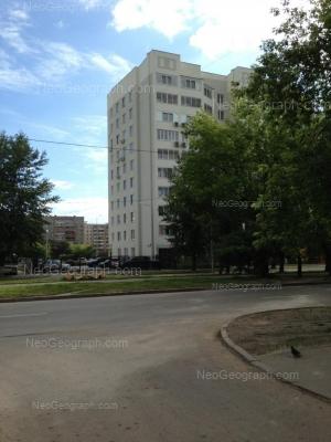 На фото видно: Кировградская улица, 28. Екатеринбург (Свердловская область)