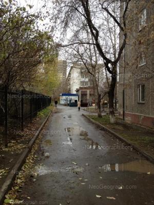 View to: Mendeleeva street, 11; Sulimova street, 43; Chekistov street, 1А; Chekistov street, 12. Yekaterinburg (Sverdlovskaya oblast)