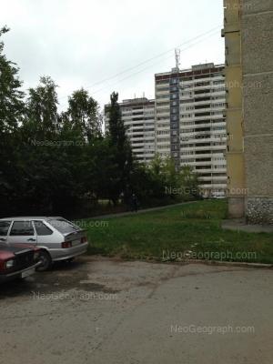 View to: Taganskaya street, 54; Taganskaya street, 56. Yekaterinburg (Sverdlovskaya oblast)