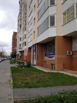 View to: Chapaeva street, 23. Yekaterinburg (Sverdlovskaya oblast)