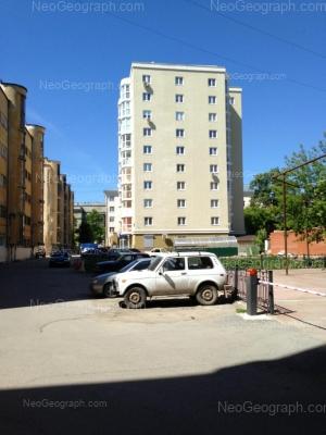 View to: Malisheva street, 21/3; Malisheva street, 21/5; Sakko i Vantsetti street, 57А; Sakko i Vantsetti street, 57; Sakko i Vantsetti street, 58. Yekaterinburg (Sverdlovskaya oblast)