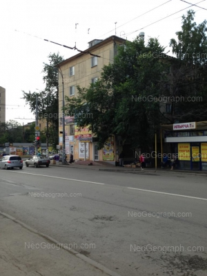На фото видно: Восстания улица, 5. Екатеринбург (Свердловская область)