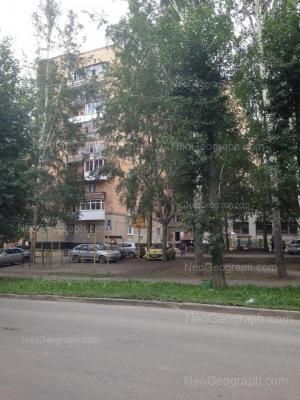 На фото видно: Аптекарская улица, 37. Екатеринбург (Свердловская область)