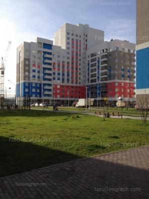 View to: Pavla Shamanova street, 38. Yekaterinburg (Sverdlovskaya oblast)