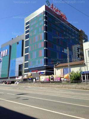 View to: Malisheva street, 5 (Алатырь, ТРЦ); Moskovskaya street, 16. Yekaterinburg (Sverdlovskaya oblast)