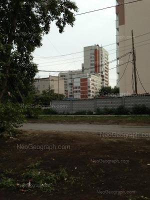 View to: Nagornaya street, 46А; Tokarey street, 24. Yekaterinburg (Sverdlovskaya oblast)