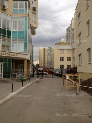 View to: Kuznechnaya street, 83; Shartashskaya street, 13/3; Shevchenko street, 20. Yekaterinburg (Sverdlovskaya oblast)