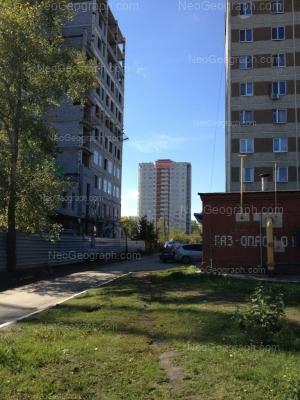View to: Starikh Bolshevikov street, 5; Stachek street, 6. Yekaterinburg (Sverdlovskaya oblast)