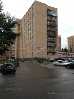 View to: Kliuchevskaya street, 14. Yekaterinburg (Sverdlovskaya oblast)