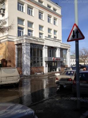 На фото видно: Первомайская улица, 2; Пролетарская улица, 3. Екатеринбург (Свердловская область)