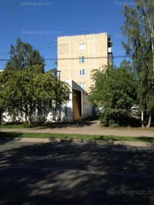 View to: Aptekarskaya street, 42. Yekaterinburg (Sverdlovskaya oblast)