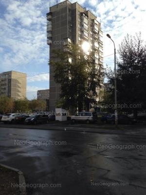На фото видно: Викулова улица, 32Б. Екатеринбург (Свердловская область)