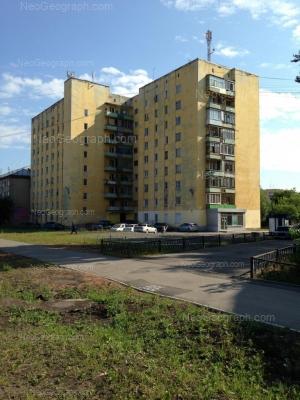 View to: Kosmonavtov avenue, 68. Yekaterinburg (Sverdlovskaya oblast)