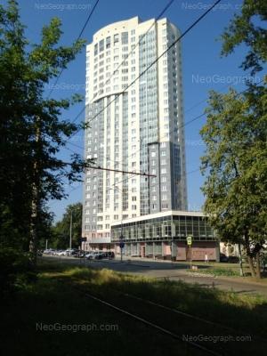 View to: Kuznetsova street, 7. Yekaterinburg (Sverdlovskaya oblast)