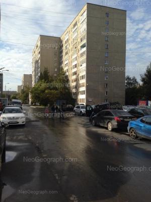 На фото видно: Викулова улица, 32. Екатеринбург (Свердловская область)