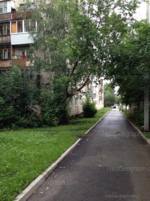 На фото видно: Народного Фронта улица, 85/2. Екатеринбург (Свердловская область)