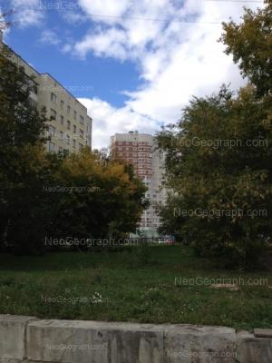 View to: Shefskaya street, 97; Shefskaya street, 101. Yekaterinburg (Sverdlovskaya oblast)