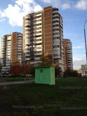 View to: Akademika Shvartsa street, 2 к3; Akademika Shvartsa street, 2 к2; Akademika Shvartsa street, 2 к1. Yekaterinburg (Sverdlovskaya oblast)