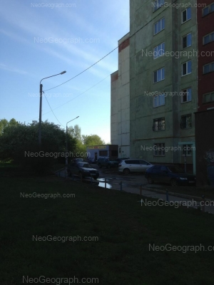 На фото видно: Бисертская улица, 26. Екатеринбург (Свердловская область)
