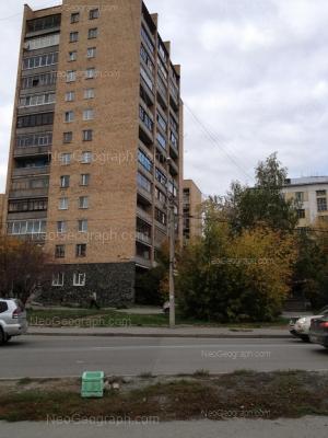 View to: Nekrasova street, 16; Cheluskintsev street, 9. Yekaterinburg (Sverdlovskaya oblast)