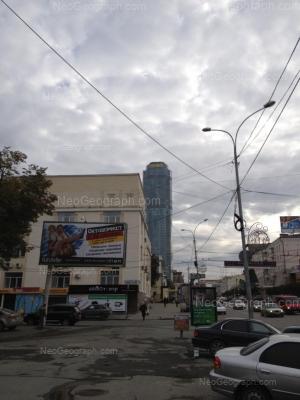View to: Gogolya street, 2; Malisheva street, 33; Malisheva street, 60. Yekaterinburg (Sverdlovskaya oblast)