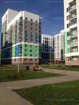 View to: Vilgelma de Gennina street, 36; Krasnolesiya street, 141; Krasnolesiya street, 145. Yekaterinburg (Sverdlovskaya oblast)