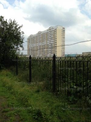 View to: Taganskaya street, 79. Yekaterinburg (Sverdlovskaya oblast)