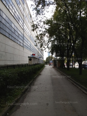 На фото видно: Малышева улица, 126. Екатеринбург (Свердловская область)