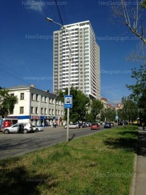 На фото видно: Куйбышева улица, 98; Куйбышева улица, 100. Екатеринбург (Свердловская область)