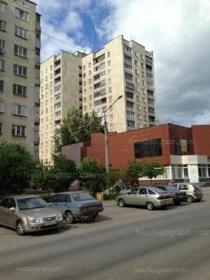 View to: Industrii street, 34; Uralskikh Rabochikh street, 41; Uralskikh Rabochikh street, 43. Yekaterinburg (Sverdlovskaya oblast)
