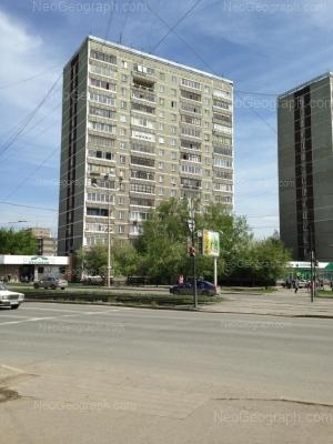 View to: Bebeliya street, 166. Yekaterinburg (Sverdlovskaya oblast)
