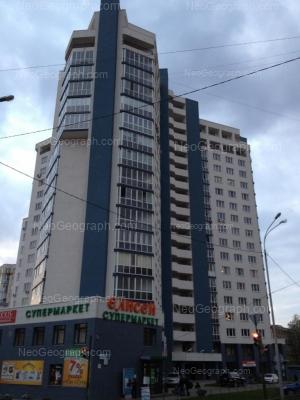На фото видно: Ключевская улица, 15. Екатеринбург (Свердловская область)