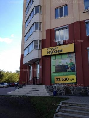 View to: Babushkina street, 45. Yekaterinburg (Sverdlovskaya oblast)