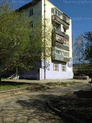 View to: Bilimbaevskaya street, 32; Bilimbaevskaya street, 32а. Yekaterinburg (Sverdlovskaya oblast)