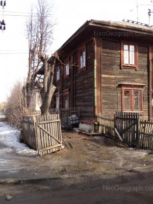 View to: Korepina street, 24; Starikh Bolshevikov street, 9 (Центральная городская больница №23); Stachek street, 7. Yekaterinburg (Sverdlovskaya oblast)