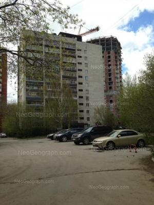 View to: Uralskaya street, 80. Yekaterinburg (Sverdlovskaya oblast)