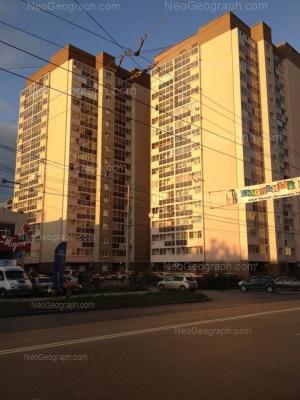View to: Chekistov street, 5; Chekistov street, 7. Yekaterinburg (Sverdlovskaya oblast)