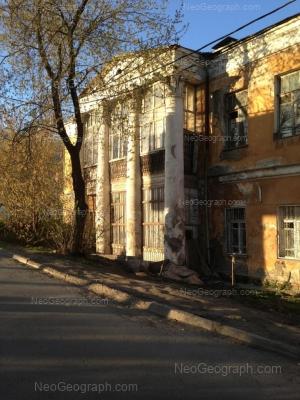 View to: Kuibisheva street, 40. Yekaterinburg (Sverdlovskaya oblast)