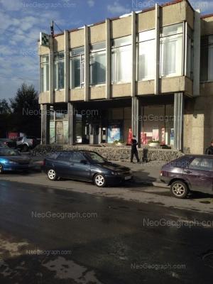 View to: Vikulova street, 28. Yekaterinburg (Sverdlovskaya oblast)