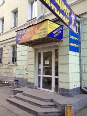 На фото видно: Грибоедова улица, 28. Екатеринбург (Свердловская область)