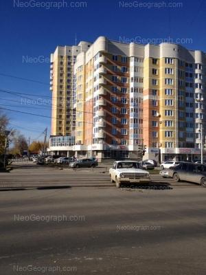 На фото видно: Бакинских Комиссаров улица, 95; Уральских Рабочих улица, 80. Екатеринбург (Свердловская область)