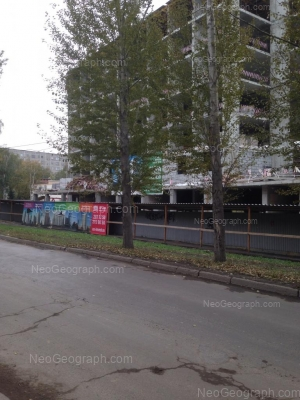 View to: Michurina street, 132. Yekaterinburg (Sverdlovskaya oblast)