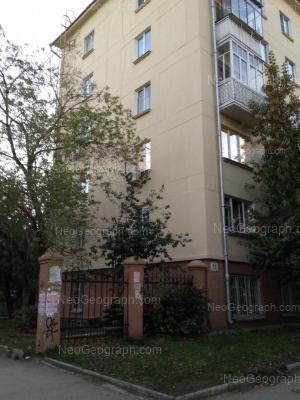 View to: Mamina-Sibiriaka street, 64. Yekaterinburg (Sverdlovskaya oblast)