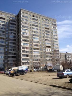 View to: Bebeliya street, 136; Olkhovskaya street, 23. Yekaterinburg (Sverdlovskaya oblast)
