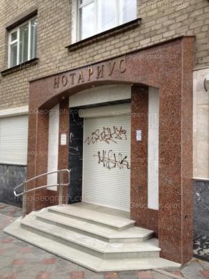 На фото видно: Мичурина улица, 68. Екатеринбург (Свердловская область)