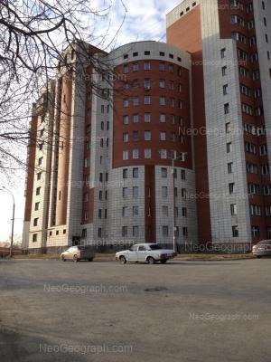View to: Kimovskaya street, 8; Kimovskaya street, 10. Yekaterinburg (Sverdlovskaya oblast)